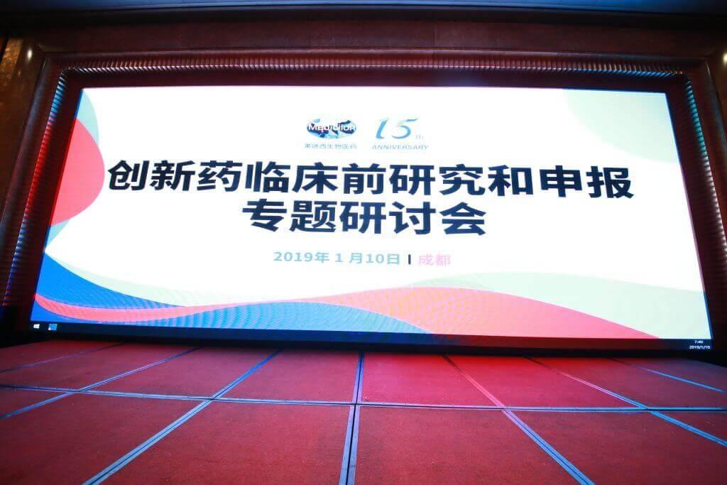 IND Declaration Seminar