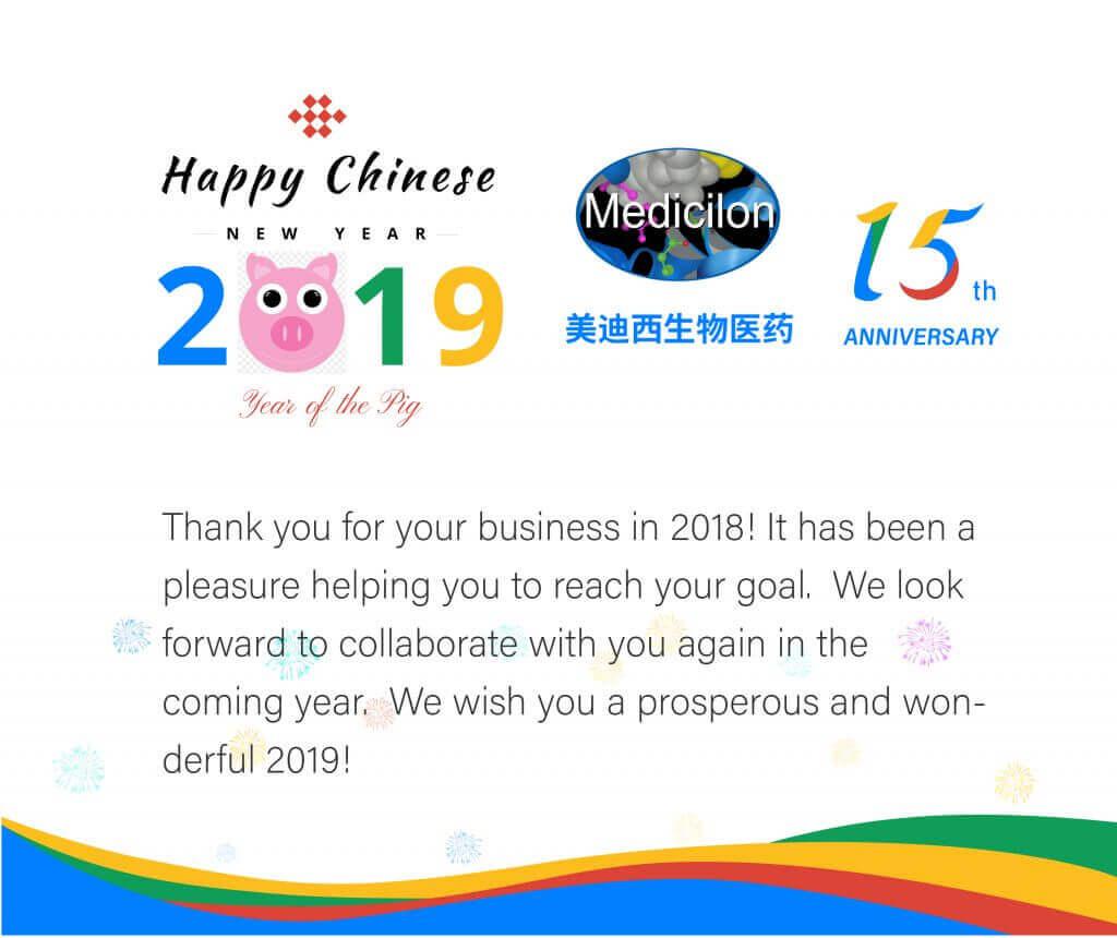 Happy Chinese New Year from Medicilon!   Medicilon Inc