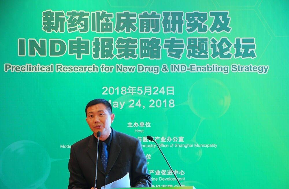 Dr. Feng Ren, Vice President of Medicilon's Chemical Department