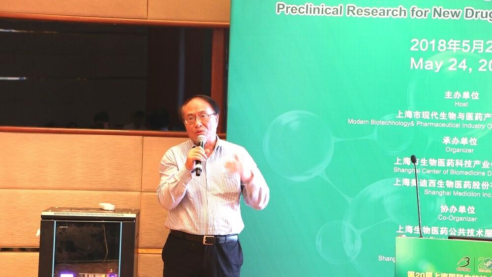 Dr. Gu Xingchu, pre-clinical vice president of Shanghai Medicilon