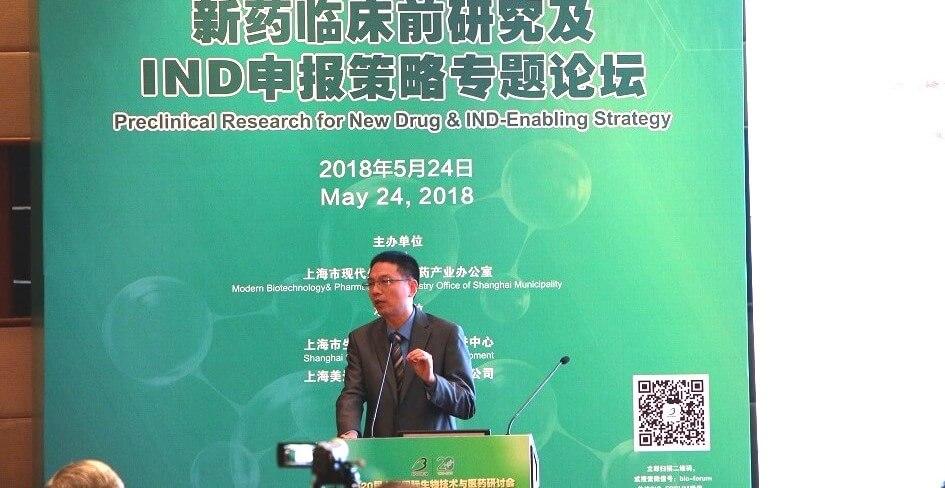 Dr. Yu Qiang, CEO of Shengshi Tyco Biomedical Technology (Suzhou) Co., Ltd.,