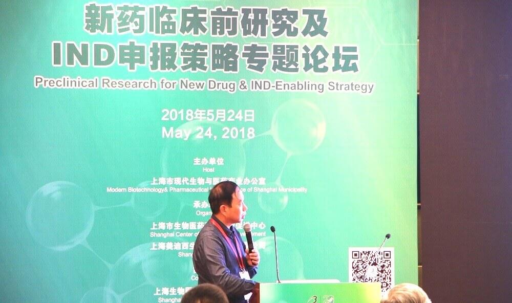 Dr. Zhao Yongxin, Chairman of Hangzhou Duoxi Biotechnology Co., Ltd.,