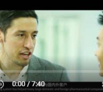 preclinical research video